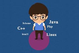 如何学好程序开发