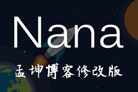 WordPress Nana 主题修改版
